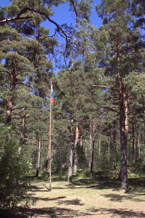 Флаг России на рыбалке